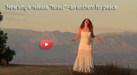 New Israel Video